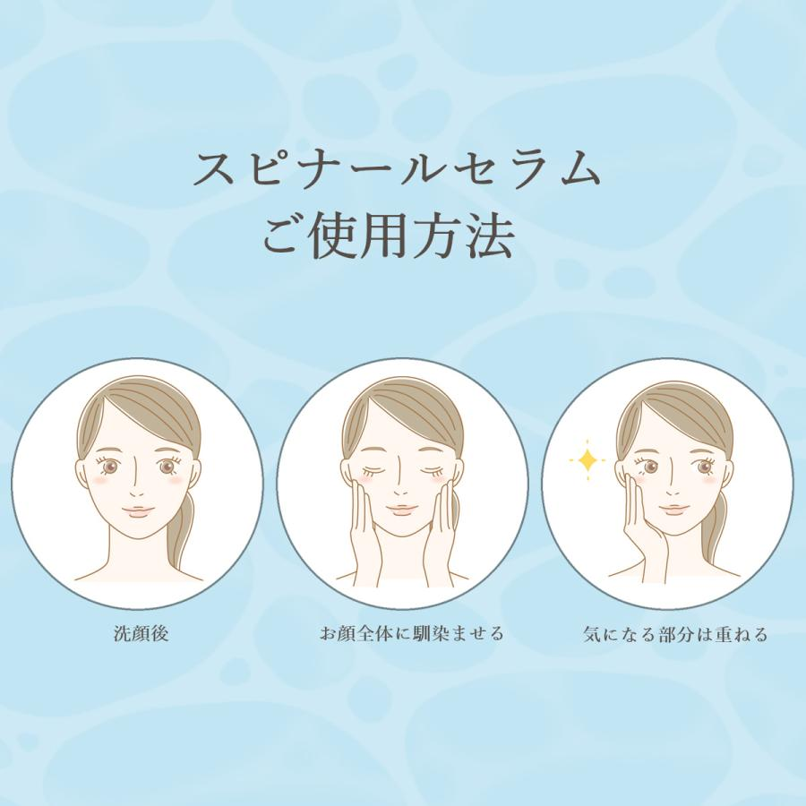 Spinahl スピナール 美容液 30g  日焼け対策 シミ 美白 化粧品 人気 綺麗な肌 健やか 透明感 エイジングケア emilysshop 05