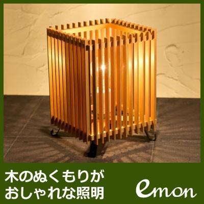 新洋電気 スタンドライト 簾 ren Sサイズ ON-OFFタイプ ON-OFFタイプ A516-O【80サイズ】