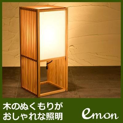 新洋電気 スタンドライト 調 shirabe shirabe Sサイズ A523【80サイズ】