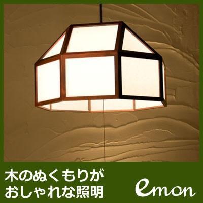 新洋電気 ペンダントライト 宴 en 2灯タイプ AP824-2【80サイズ】