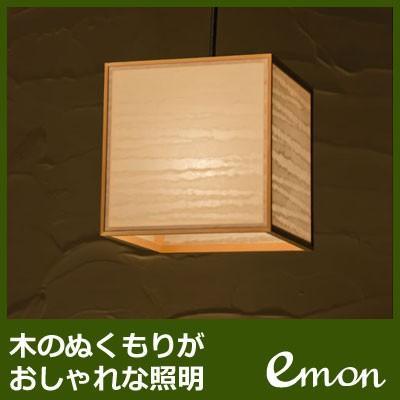 新洋電気 ペンダントライト 凡 bon AP836【80サイズ】