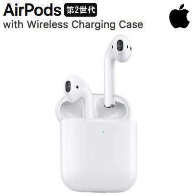Apple 第2世代 エアポッド ワイヤレス充電ケース付き MRXJ2J/A AirPods with Wireless Charging Case イヤホン MRXJ2JA アップル【60サイズ】|emon-shop