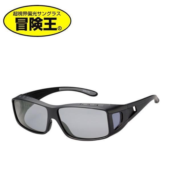 冒険王(Boken-Oh) サングラス 調光 サテライトサンカバー XST-10S マットブラック/グレー同梱不可