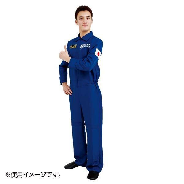 SMART 宇宙飛行士 MJP-763同梱不可