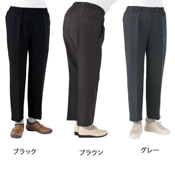 【セール】 裏起毛Cラインパンツ(婦人) 39950同梱-介護用品