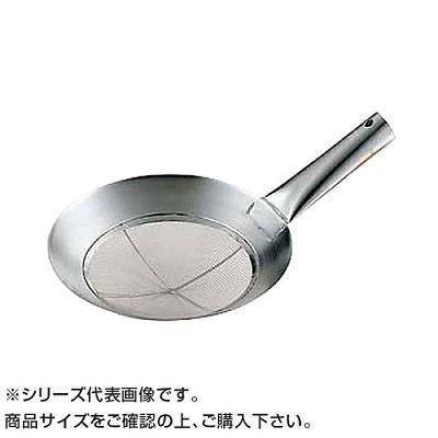 18-8アミ式ザーレン 33cm 001094同梱不可