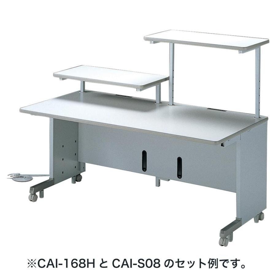 サンワサプライ サブテーブル(CAI-088H・CAI-168H用) CAI-S08同梱不可