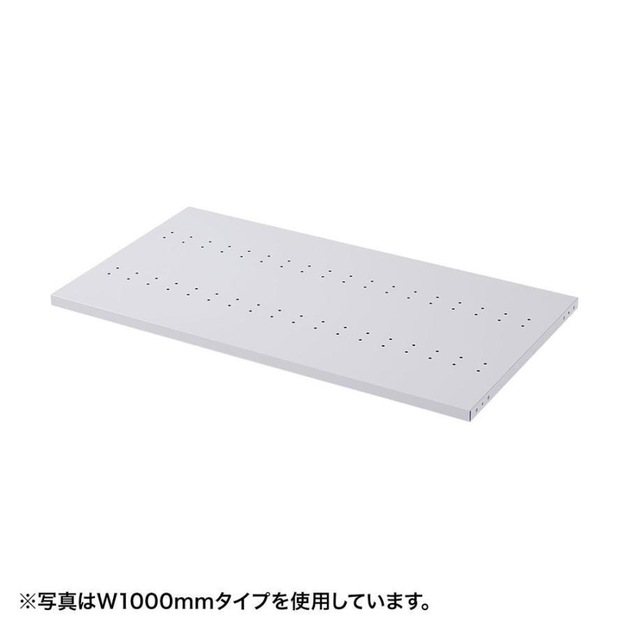 サンワサプライ eラック eラック eラック D500棚板(W1400) ER-140HNT同梱不可 6db