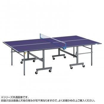 UNIVER ユニバー 国際公式サイズ 卓球台 競技用内折セパレート式 NL-25II同梱不可 代引き不可