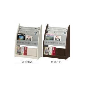ナカキン 木製 新聞・雑誌架同梱不可 ナカキン 木製 新聞・雑誌架同梱不可
