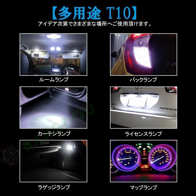 T10 T16 LEDバルブ 3chip 1W  ホワイト セラミック製 樹脂ヘッド 超広角180° 2個セット ルームランプ ポジション ナンバー灯 ライセンスランプ バックランプ|emonoplus|03