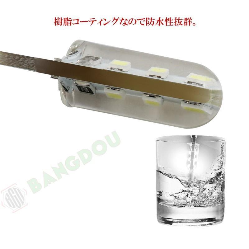 T10 LEDバルブ 電球 ポジション PVC製 樹脂バルブ ルームランプ  ナンバー灯 ライセンスランプ バックランプ  特価セール 全国送料無料|emonoplus|06