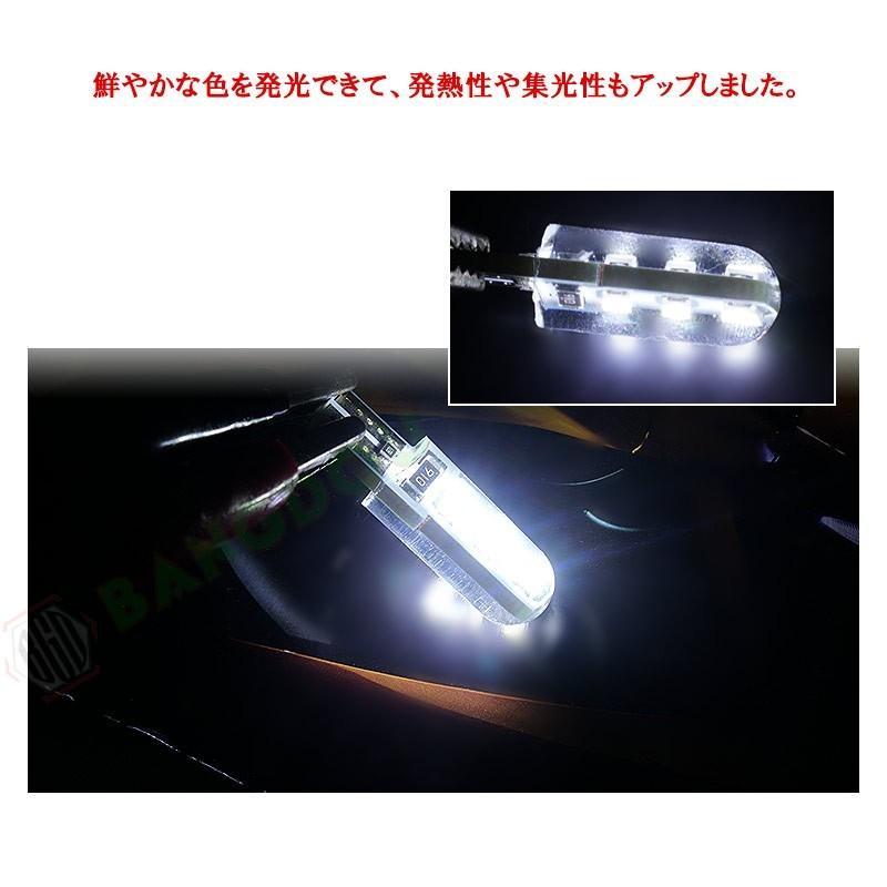 T10 LEDバルブ 電球 ポジション PVC製 樹脂バルブ ルームランプ  ナンバー灯 ライセンスランプ バックランプ  特価セール 全国送料無料|emonoplus|07