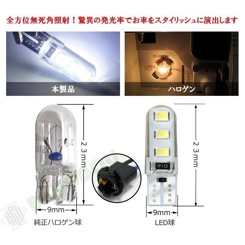T10 LEDバルブ 電球 ポジション PVC製 樹脂バルブ ルームランプ  ナンバー灯 ライセンスランプ バックランプ  特価セール 全国送料無料|emonoplus|08