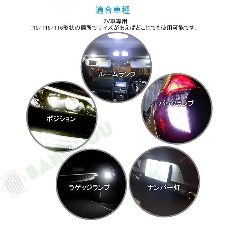 LED バルブ T15 DC12V 4014チップ 30連SMD ホワイト白 無極性 2個セット バックランプなどに最適 純正同様サイズ|emonoplus|03