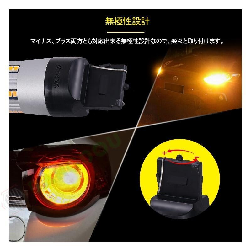 LED ウインカーバルブ バックランプ T20 S25 シングル球 ハイフラ防止抵抗内蔵 LEDウインカーバルブ 2個 無極性  キャンセラー内蔵|emonoplus|06