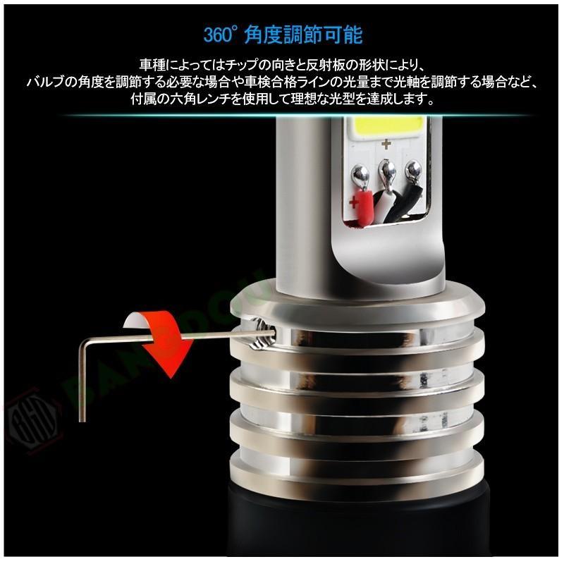 LEDバルブ デイライト フォグランプ専用 イエロー ホワイト 2色フォグ ダブルカラー 角度調整可能 2色切り替え式フォグライト LED 超耐久 emonoplus 05