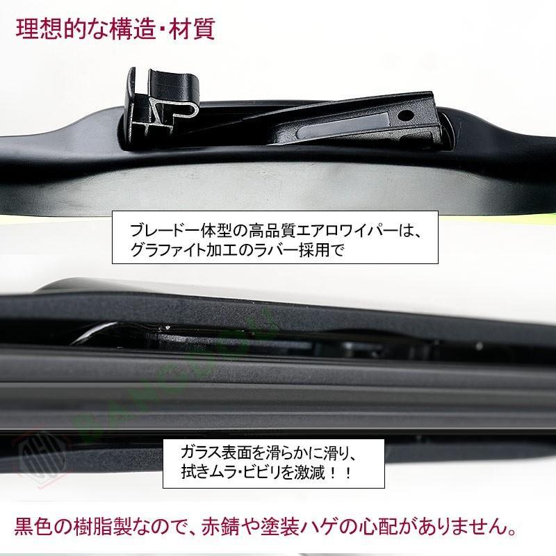 エアロワイパー U型フック ワイパーブレード 2本 ワイパー替えゴム グラファイト仕様 全13サイズから選択自由 高品質 純正交換 梅雨対策 300mm~700mm emonoplus 04