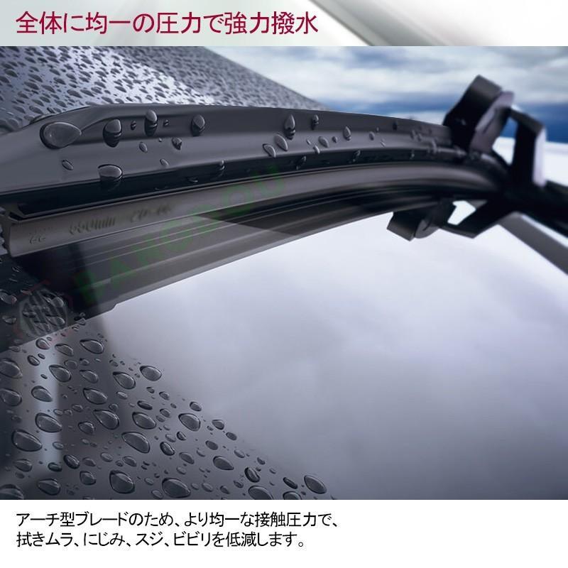 エアロワイパー U型フック ワイパーブレード 2本 ワイパー替えゴム グラファイト仕様 全13サイズから選択自由 高品質 純正交換 梅雨対策 300mm~700mm emonoplus 05