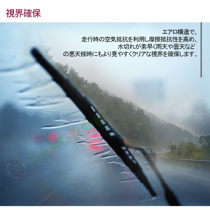 エアロワイパー U型フック ワイパーブレード 2本 ワイパー替えゴム グラファイト仕様 全13サイズから選択自由 高品質 純正交換 梅雨対策 300mm~700mm emonoplus 06