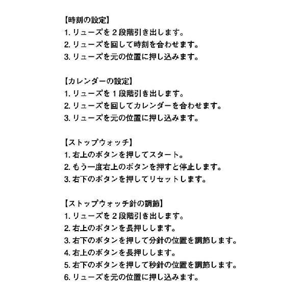 腕時計 メンズ クロノグラフ 41mmケース ベルト別売り|empire|03