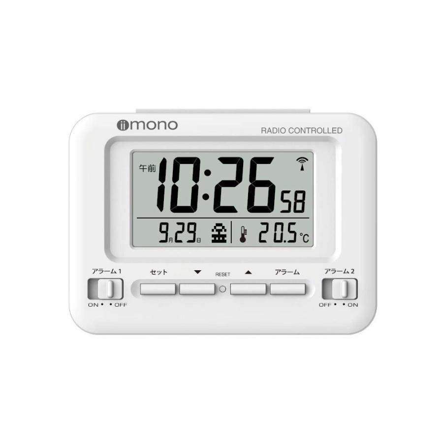 目覚まし時計 電波 デジタル カレンダー 温度 スヌーズ ホワイト ブルー レッド グリーン イエロー|empire|04