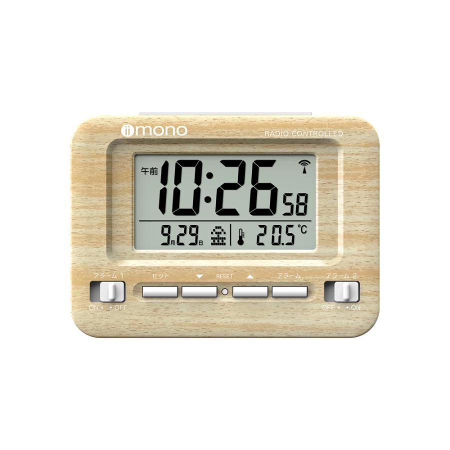 目覚まし時計 電波 デジタル カレンダー 温度 スヌーズ ホワイト ブルー レッド グリーン イエロー|empire|10