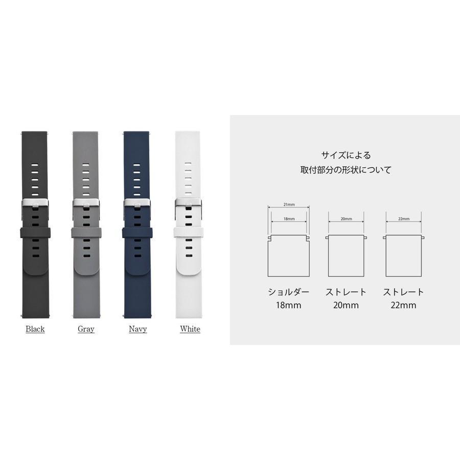 時計 ベルト 腕時計 バンド EMPIRE SILICONE シリコン イージークリック 18mm 20mm 22mm|empire|06