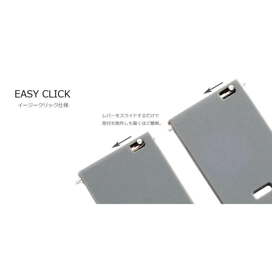 時計 ベルト 腕時計 バンド EMPIRE SILICONE シリコン イージークリック 18mm 20mm 22mm|empire|07