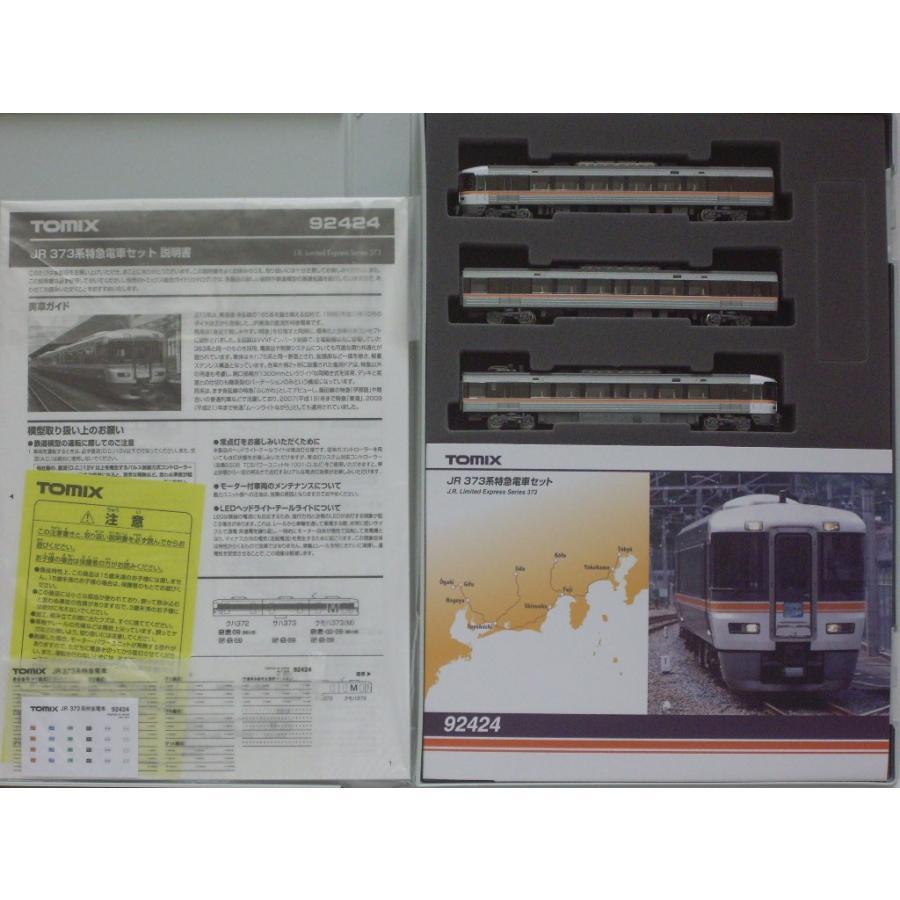 TOMIX 92424 JR 373系特急電車セット