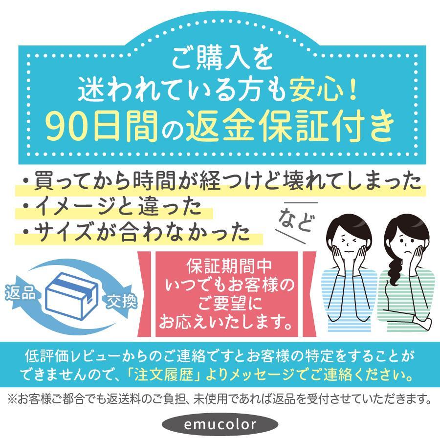 マスクストラップ パール ネックレス チェーン ネックストラップ 首かけ おしゃれ かわいい 韓国 レディース メガネストラップ マスクチャーム emu-color 14