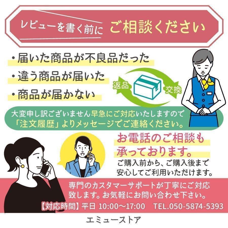 マスクストラップ パール ネックレス チェーン ネックストラップ 首かけ おしゃれ かわいい 韓国 レディース メガネストラップ マスクチャーム emu-color 15