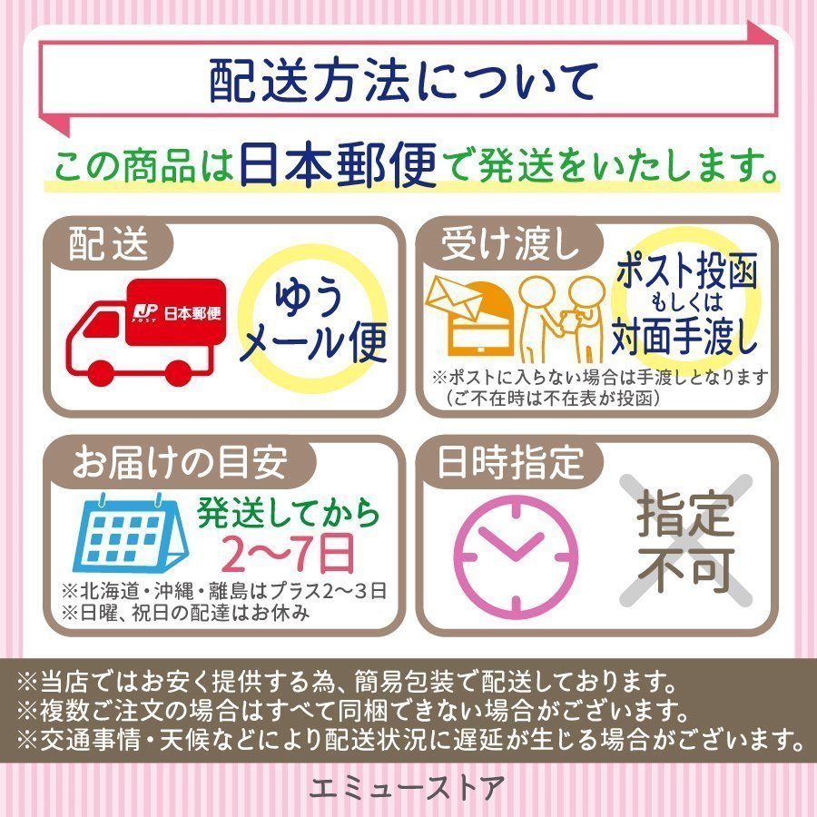 マスクストラップ パール ネックレス チェーン ネックストラップ 首かけ おしゃれ かわいい 韓国 レディース メガネストラップ マスクチャーム emu-color 16
