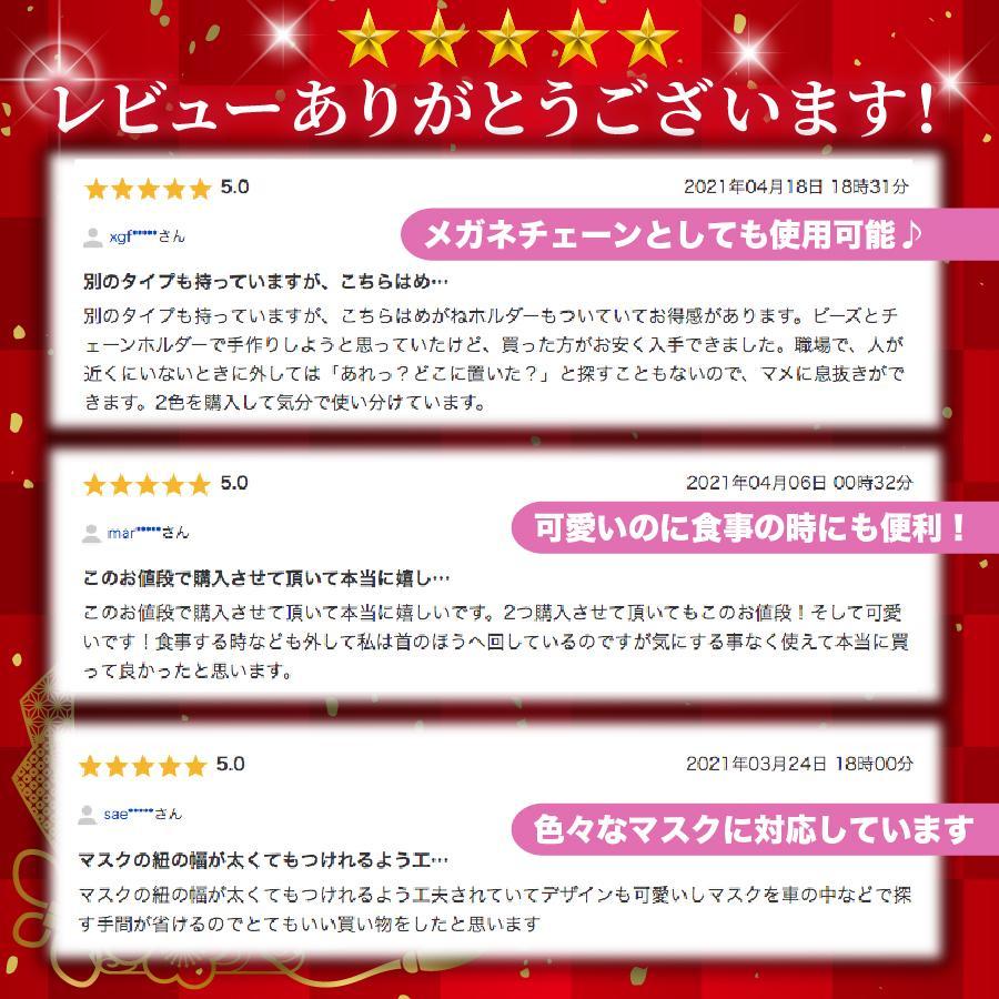 マスクストラップ パール ネックレス チェーン ネックストラップ 首かけ おしゃれ かわいい 韓国 レディース メガネストラップ マスクチャーム emu-color 03