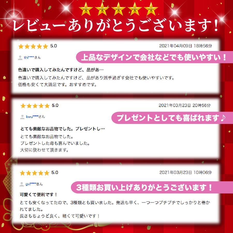 マスクストラップ パール ネックレス チェーン ネックストラップ 首かけ おしゃれ かわいい 韓国 レディース メガネストラップ マスクチャーム emu-color 04