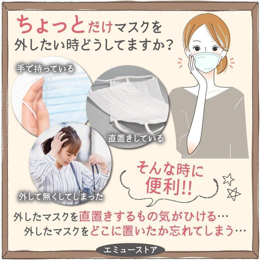 マスクストラップ パール ネックレス チェーン ネックストラップ 首かけ おしゃれ かわいい 韓国 レディース メガネストラップ マスクチャーム emu-color 05