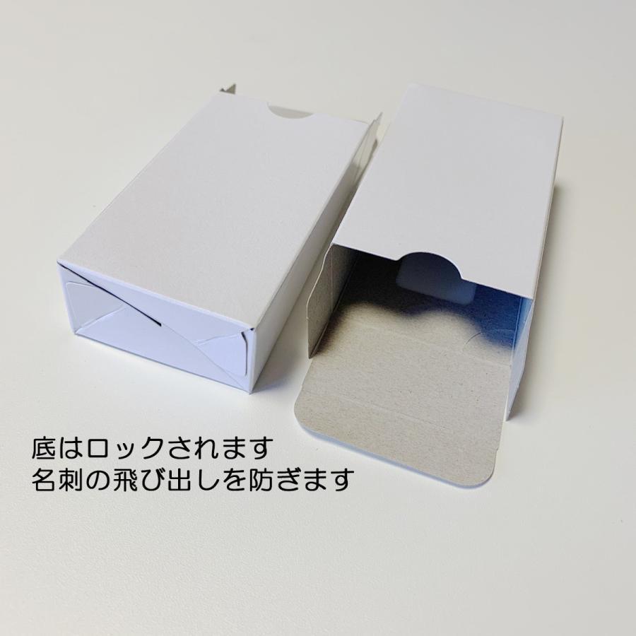 名刺ケース 名刺箱 紙製 ワンタッチ式 Sサイズ 高さ26ミリ 10個入り 窓あり emukai-t 04