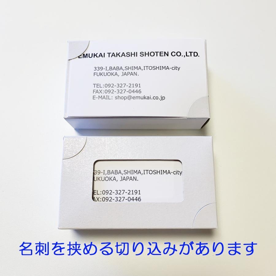 名刺ケース 名刺箱 紙製 ワンタッチ式 Sサイズ 高さ26ミリ 10個入り 窓あり emukai-t 05