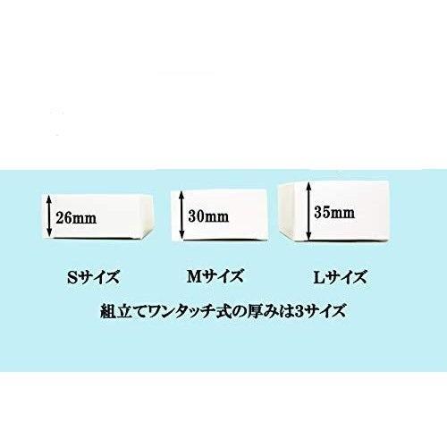 名刺ケース 名刺箱 紙製 ワンタッチ式 Sサイズ 高さ26ミリ 10個入り 窓あり emukai-t 06