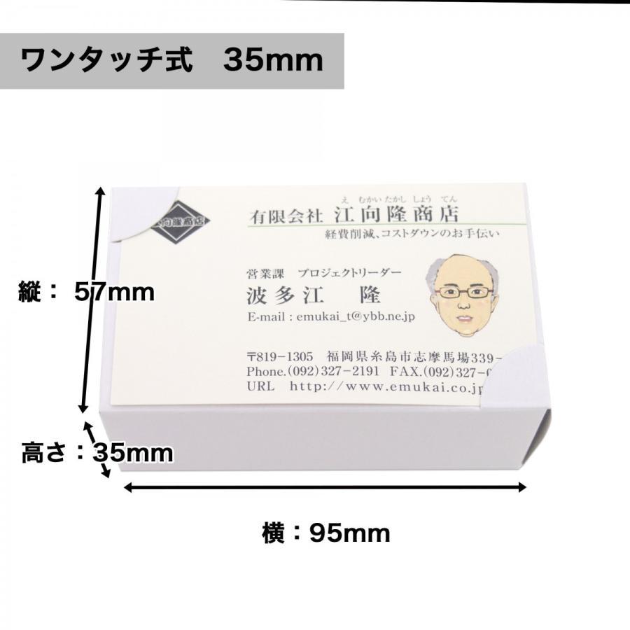 名刺ケース 紙製 窓あり 名刺箱 組立てワンタッチ式 L サイズ (高さ 35mm) (100個入り)紙箱 名刺 100枚 入る|emukai-t|02