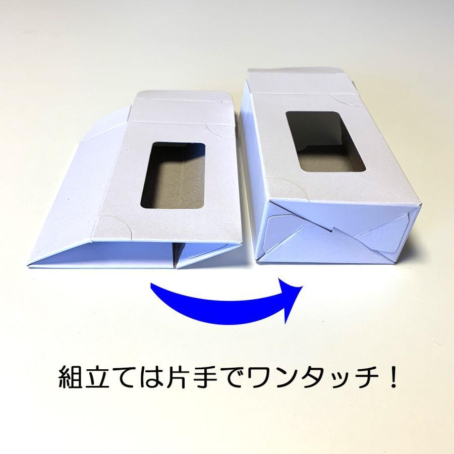 名刺ケース 紙製 窓あり 名刺箱 組立てワンタッチ式 L サイズ (高さ 35mm) (100個入り)紙箱 名刺 100枚 入る|emukai-t|03