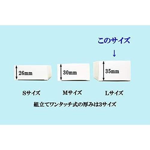 名刺ケース 紙製 窓あり 名刺箱 組立てワンタッチ式 L サイズ (高さ 35mm) (100個入り)紙箱 名刺 100枚 入る|emukai-t|06