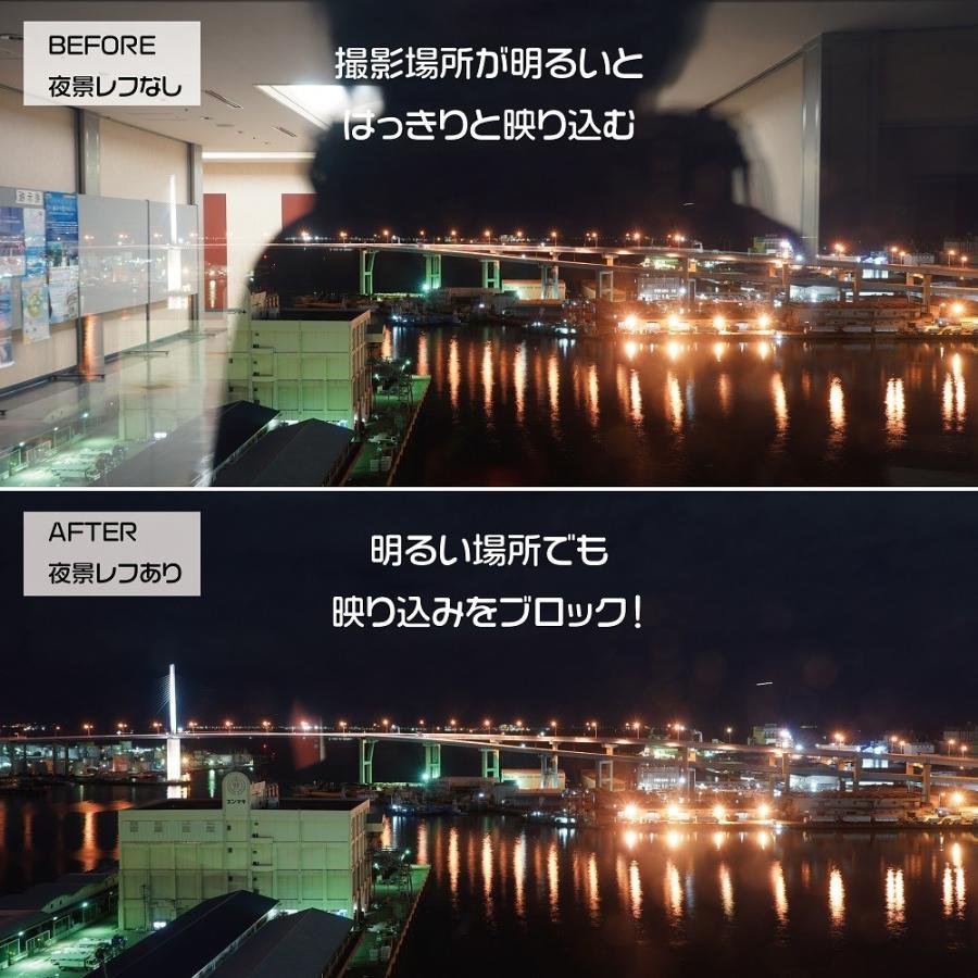 夜景レフ 映り込み防止 夜景撮影 反射防止 穴あき レフ板 反射板 と ...