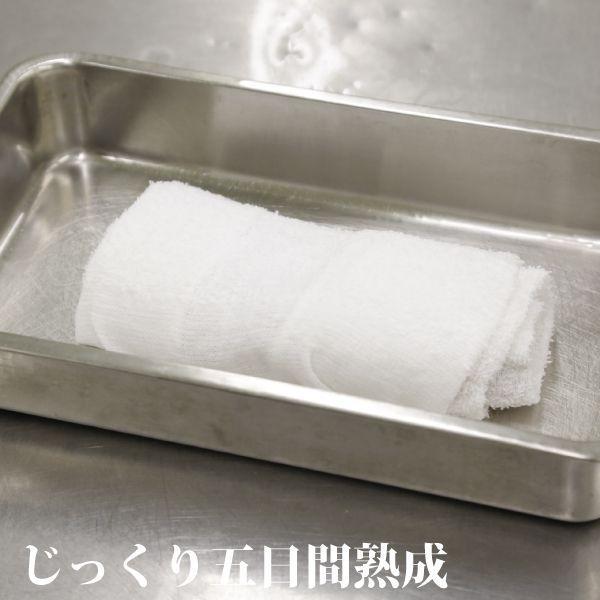 南風(2〜3人前) en-morishige 03
