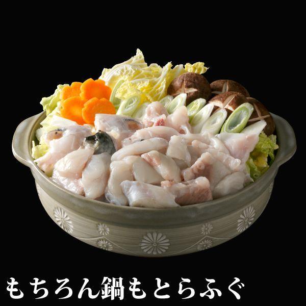 下関(5〜6人前) en-morishige 05