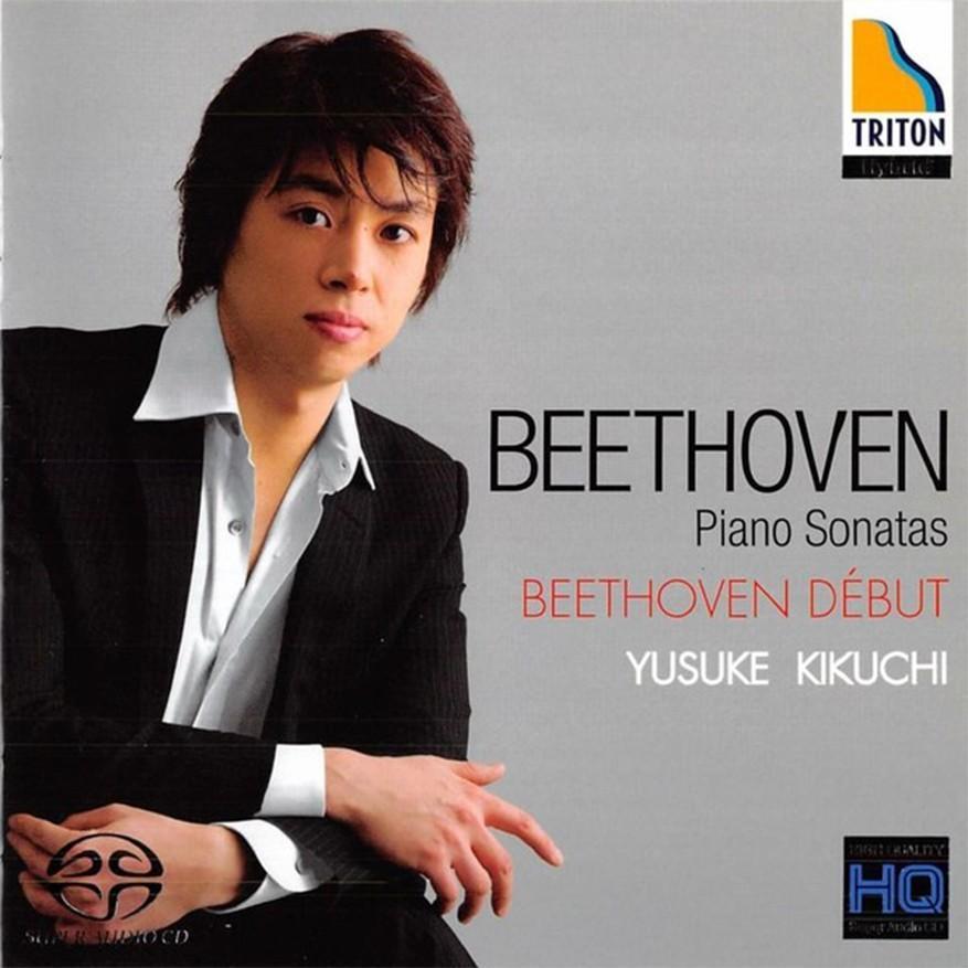 ベートーヴェン ピアノソナタ集 Vol.2 ベートーヴェン デビュー (2枚組) en-onlineshop