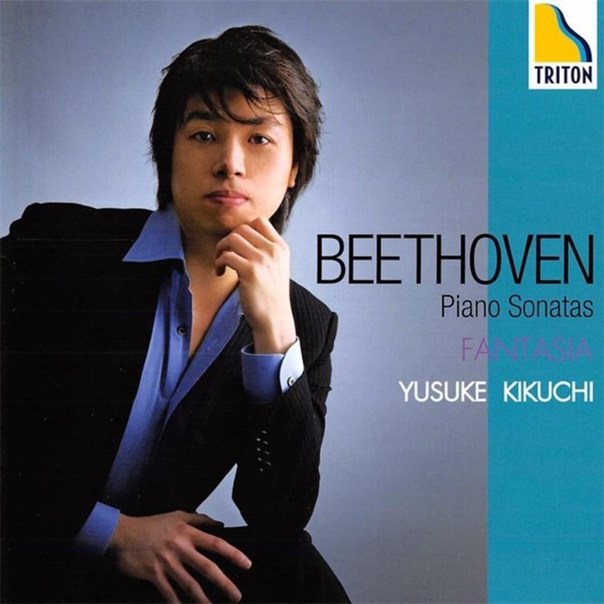ベートーヴェン ピアノ・ソナタ全集Vol.3 ファンタジア (2枚組) en-onlineshop