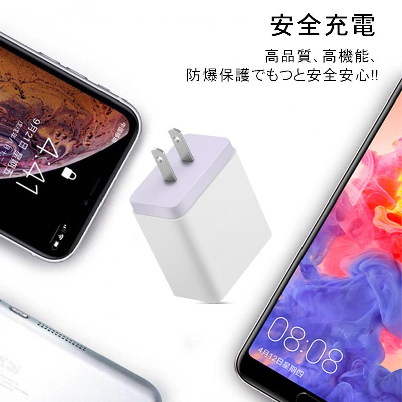 2.1A スマホ充電器 usbコンセント usbアダプター USB充電器 ACアダプター 3ポート Quick Charge 3.0 iPhone Android Type-C qc3.0 高速充電 得トクセール|en-shop|13