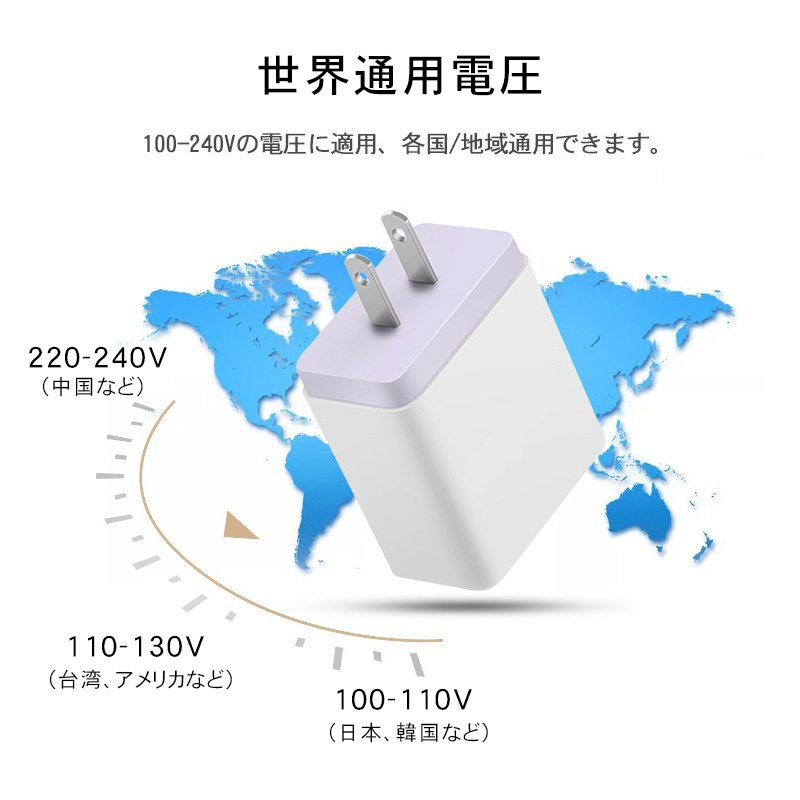 ACアダプター USB充電器 2.1A QC3.0搭載 USB3ポート 3口 スマホ充電器 iPhone Android Type-c各種対応 急速同時充電器 ACコンセント 海外対応 得トクセール en-shop 09