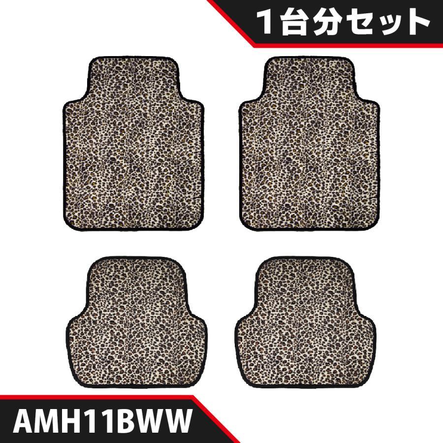 AMH11BWW 汎用 車のマット 1台分 4枚セット (前席用2枚 & 後部座席用2枚) ブラウン 柄物 お洒落 明るい 可愛い ひょう柄 の イナス カーマット enas-store